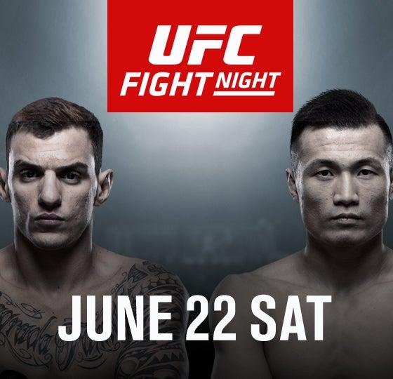UFC_560x540.jpg